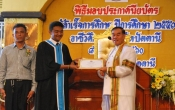 พิธีมอบประกาศนียบัตร แก่ผู้สำเร็จการศึกษา ปีการศึกษา 2559